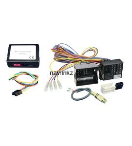 BMW CCC rear view camera interface (RVC adapter). RL-CCC-PNP